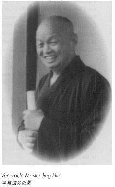 """我是 生活禅/什么是佛教的""""生活禅""""?请听净慧法师如何对当代人说禅。..."""