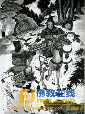 三代藏传佛教绘画世家的继承和发展